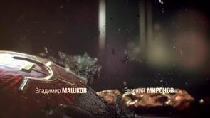 Ash Title Sequence by Boris Lutsyuk