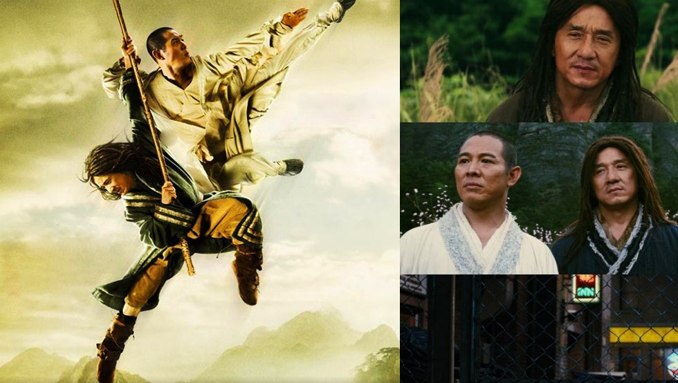 The-Forbidden-Kingdom-movie-titles