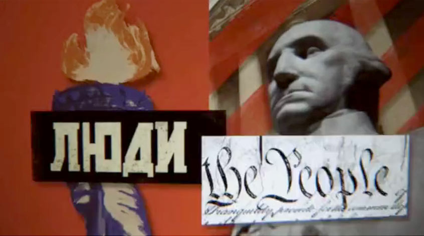 The-Americans–Title-Sequence
